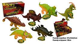"Тварини гумові ""Динозаври"", 7209"