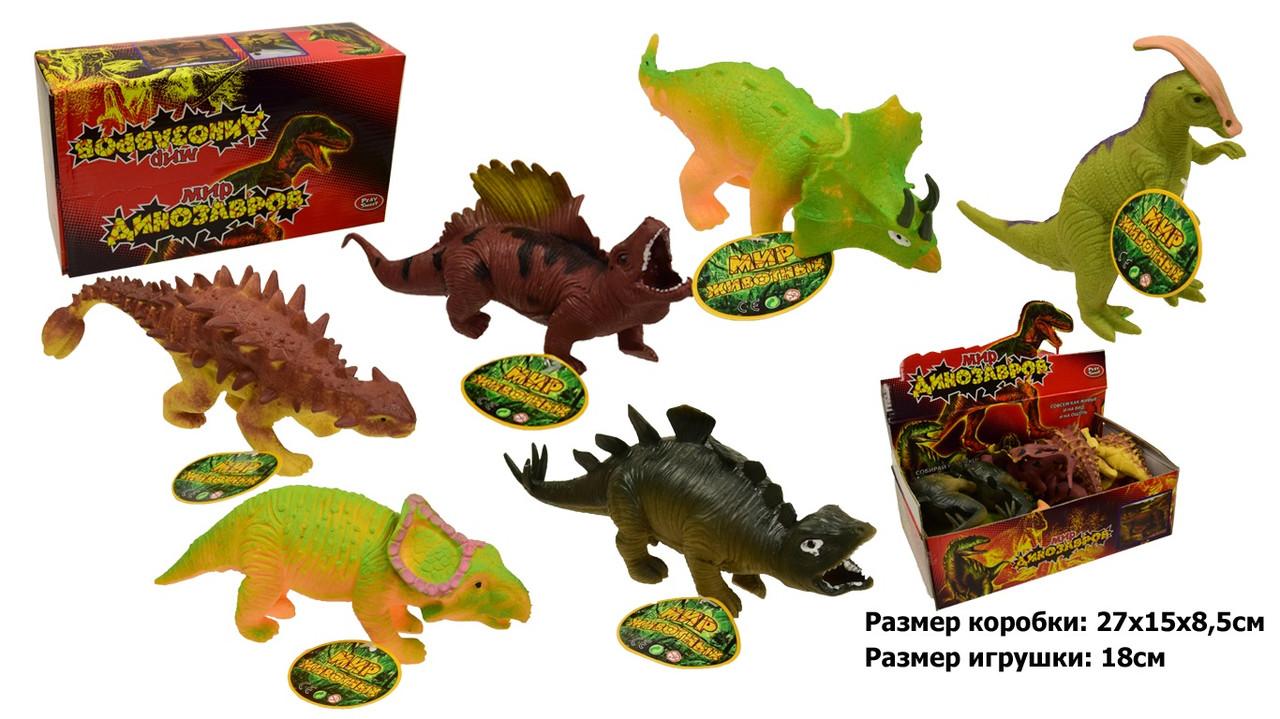 """Животные резиновые """"Динозавры"""", 7209"""