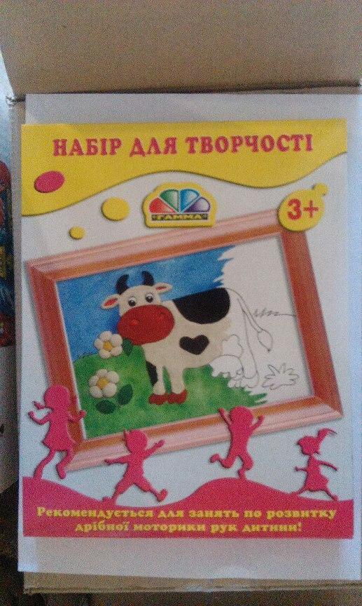"""Набор для творчества """"Корова"""", 331041"""