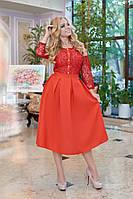 """Приталенное нарядное платье-миди """"Роберта"""" с гипюровым лифом (большие размеры)"""