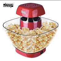Попкорница аппарат для приготовления попкорна Popcorn maker DSP KA2018