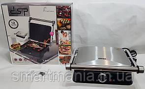 Гриль електричний DSP KB1001 Health Grill, електрогриль ( 1400W )