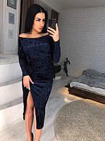 Красивое вечернее платье с открытыми плечами