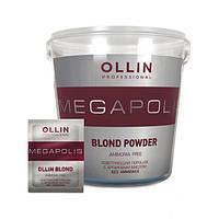 Освітлюючий порошок з аргановою олією без аміаку Ollin Professional 500 г
