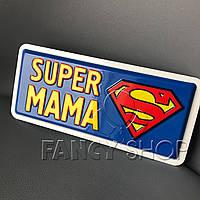 """Табличка з гумором """"Super мама"""", Табличка прикол """"Супер мама"""""""