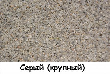 Термо-Браво Серый, 25 кг серый