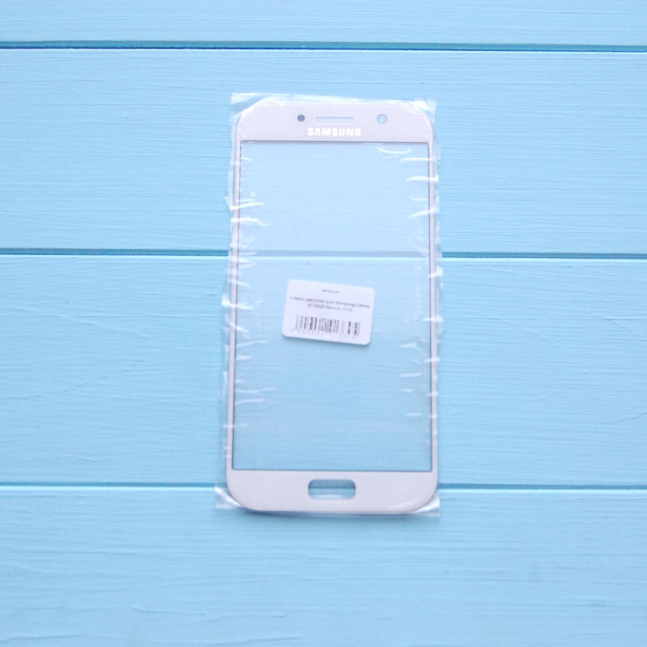 Стекло корпуса для Samsung A5 A520 белое