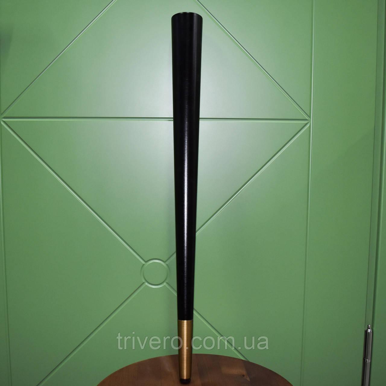 Высокая конусная опора с металлическим наконечником