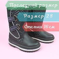 Зимові чоботи на дівчинку, дитяча термо взуття тм Tom.m р. 28, фото 1