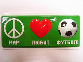 "Табличка з гумором ""Футбол"", Табличка прикол ""Мир любит футбол"""