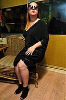 Женское модное платье. Размер 48-54