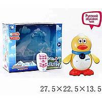 Интерактивная игрушка Пингвиненнок Вилли 2052RU