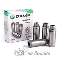 Направляющая выпускного клапана ВАЗ 2108 комплект 4шт L2108P Zollex