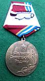 Медаль 80 лет вооруженных сил СССР, фото 2