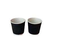 Гофрированный стакан 110 мл ,черный волна/прямой (20 шт в упаковке) 061410012