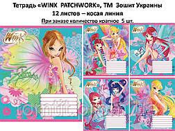 Тетради «WINX  PATCHWORK», 12 листов, косая линия, фото 2