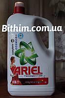 Гелеобразный стиральный порошок Ariel gel color 4,9л (для цветного белья). Бельгия.