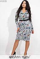 Платье с разрезом сзади Большие размеры