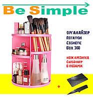 Органайзер для косметики Rotation Cosmetic Box 360 Розовый УЦЕНКА