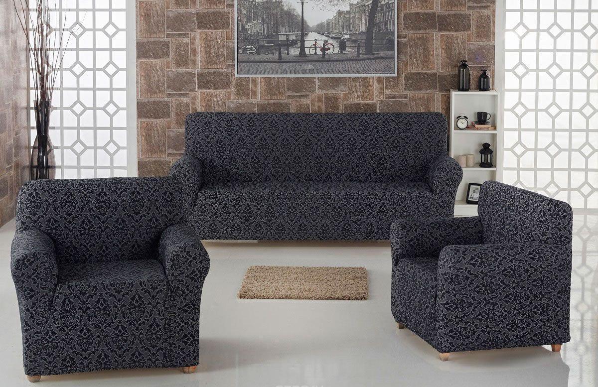 Чехол на диван и два кресла Жаккард Темно-серый Milano Karna Турция 50035