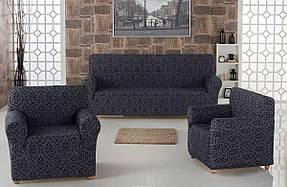Чехол на диван и два кресла Жаккард Темно-серый Milano Karna Турция 50035, фото 2
