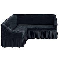 Чехол на угловой диван с юбкой Графит Home Collection Evibu Турция 50041