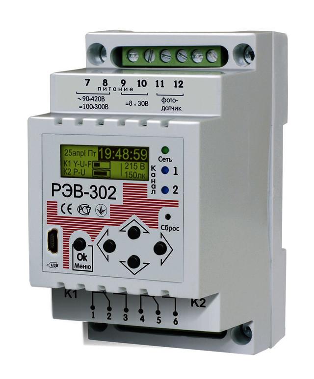 таймер времени РЭВ-302