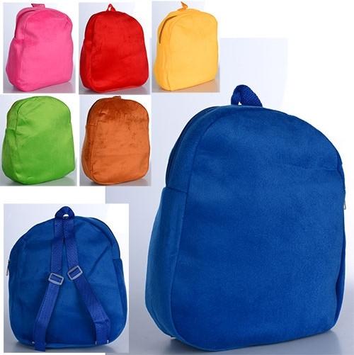 Рюкзак смайлик, дитячий MP1246