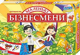 """Настільна гра """"Маленькі бізнесмени"""", укр., Boni Toys 0073"""