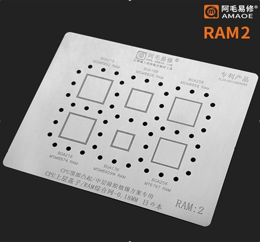 Трафарет BGA Amaoe BGA216/MSM8992 RAM, BGA168/MSM8928 RAM, BGA256/MSM8956 RAM, BGA216/MSM8974 RAM,