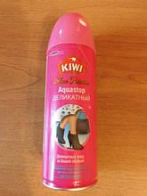 """Спрей-пропитка для обуви защитная """"Деликатный"""" KIWI Shoe Passion Aquastop"""
