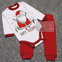 Новогодний комплект р 62 1-3 мес боди штаны костюмчик для малышей мальчика Нового года на Новый год 5068 Белый