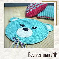 Мастер класс по вязанию коврика «Мишка» крючком