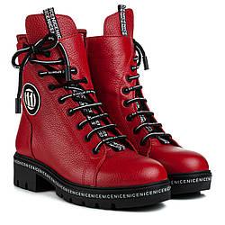 Ботинки женские TEONA (красного цвета, модные, качественные, удобные)