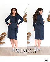 Уютное и привлекательное повседневное платье  от ТМ Minova большой размер  Размеры: 54,56,58,60,62,64, фото 1