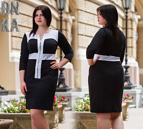 Платья интернет магазин, фото 2