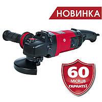 УШМ (болгарка, турбинка) 125 мм, 1,2 кВт Латвия VITALS Professiona  Ls 1212DUv ultra slim
