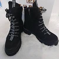 Женские зимние натуральные ботинки, фото 1