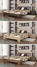 """Ліжко ТМ Естелла """"Титан"""" (масив), фото 3"""