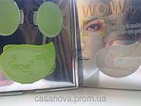 Гиалуаль маска для глаз многоразового применения Hyalual® WOWeyes