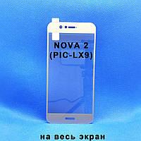 Защитное стекло для Huawei Nova 2 (PIC-LX9) Золотое на весь экран, фото 1