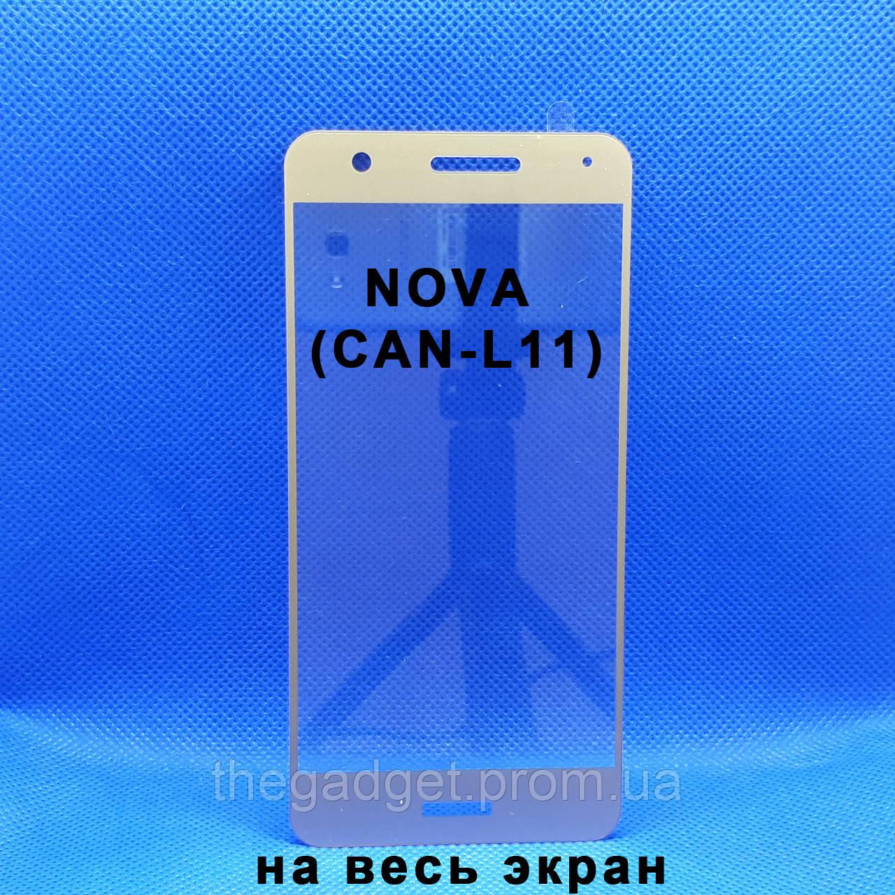 Защитное стекло для Huawei Nova (CAN-L11) Золотое на весь экран