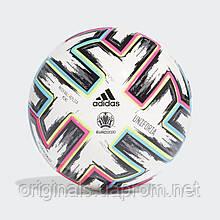 Футбольный мяч Adidas Uniforia Mini FH7342 2019/2