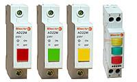 Світлосигнальні LED, неон, індикатори