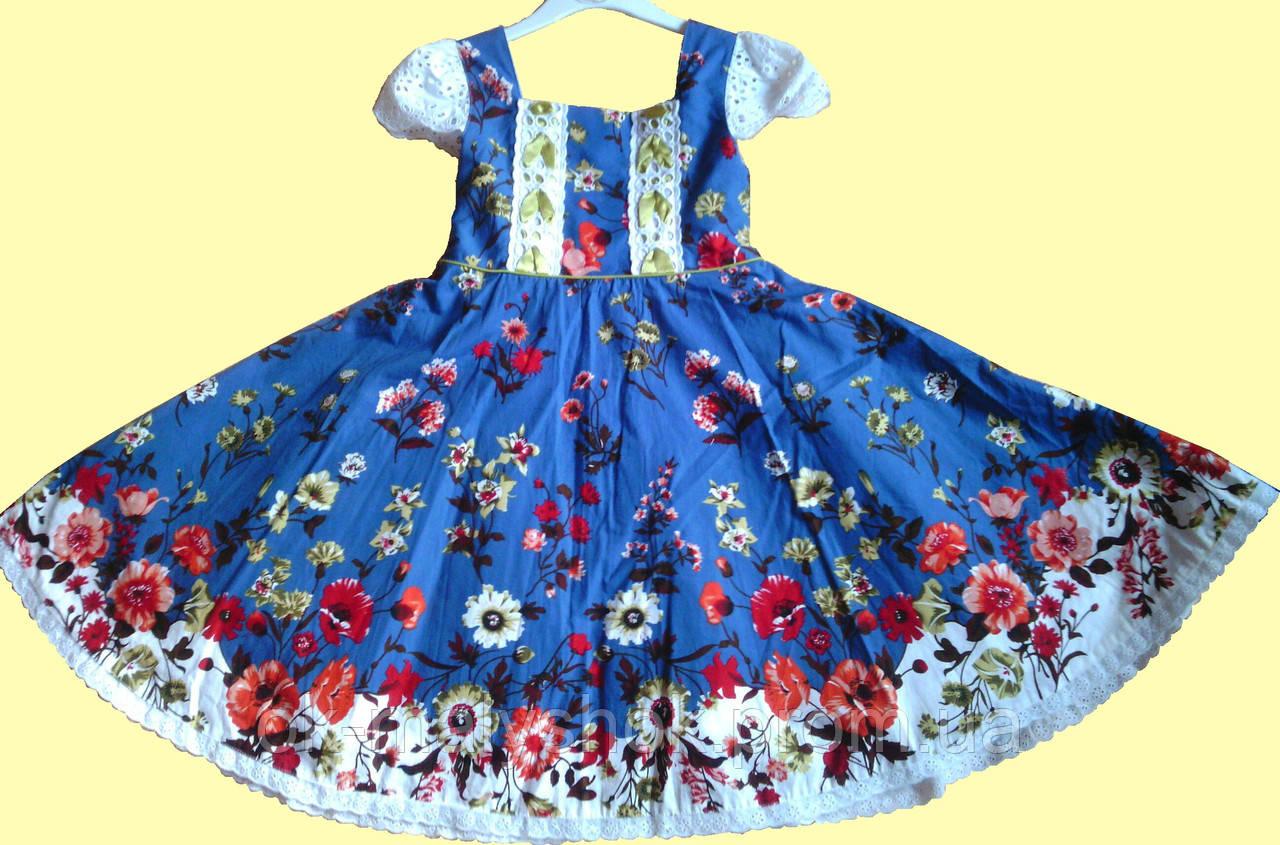 77ae06313ccf10b Нарядное детское синее платье