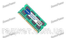 Оперативная память DDR3 8 Gb для ноутбуков, фото 2