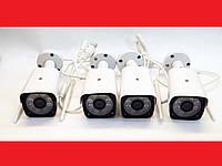 Видеорегистратор DVR WiFi KIT HD720 4-канальный (4камеры в комплекте)  БЕСПРОВОДНОЙ, фото 1