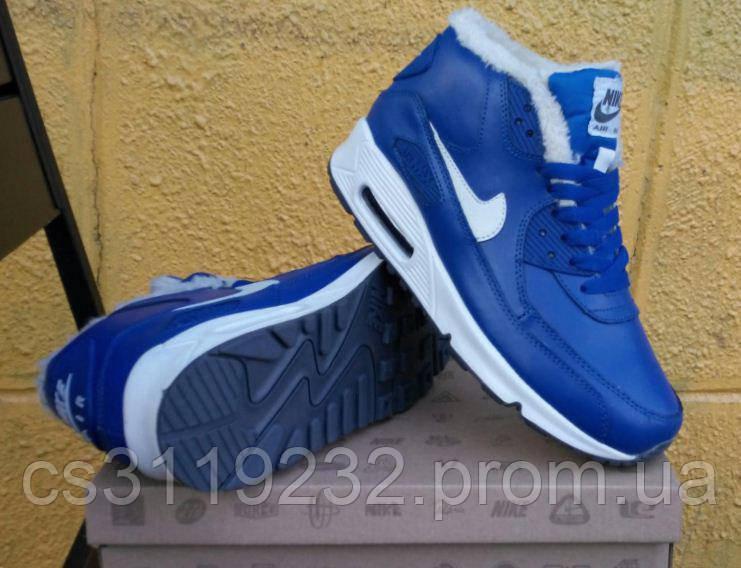 Чоловічі зимові кросівки Nike Air Max Winter (хутро) (блакитні)