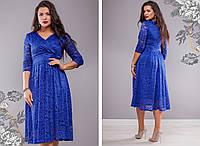 Нарядное гипюровое платье Размер 50 52 54 56 58 60 62 64 В наличии 5 цветов, фото 1