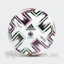Футбольный мяч Adidas Uniforia League FH7339 2019/2